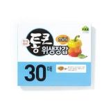 통큰 미니위생장갑(30매)