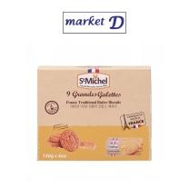 생미쉘 그란데갈라떼 (버터 쿠키)(150G*4입)