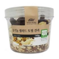 유기농 샐러드 토핑 견과(140G)