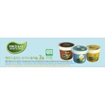 떼르드글라스 오가닉 아이스크림(80ML*3)