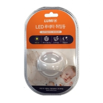 LED 루네타 취침등(0.25W)