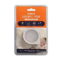 LED 플러그 취침등(0.22W)