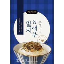 팝김 새우멸치 후레이크(50G)