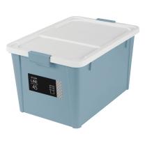 심플 리빙박스 (블루)(45L)