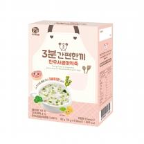 우리애들밥상 3분간편 한우사골미역죽(90G)