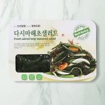 다시마 샐러드(300G)