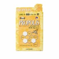 프로폴리스 목캔디 레몬맛(40G)