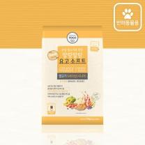 요고 소프트 사료 (양고기)