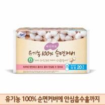 ㉫ 바디피트 유기농순면 (대형)(20입)