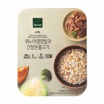 해빗 퀴노아영양밥과 간장돈불고기(285G)
