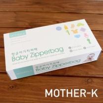 마더케이 항균아가지퍼백 (베이직)(60장)