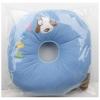 포비 원형 도넛 방석 (블루)