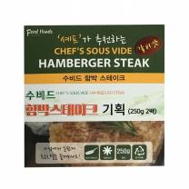 선일 수비드 함박스테이크 갈비맛(250G*2)