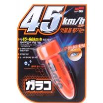 유리 발수코팅제 G-90(75ML)