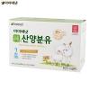 아이배냇 순산양분유2 2입(800g*2)