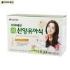 ㉰아이배냇 순산양유아식3 2입(800g*2)