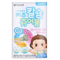 아이배냇 키즈 칼슘츄어블(111G)
