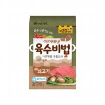 육수비법 쇠고기