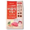베베 이유식만들기 쇠고기야채(24g)