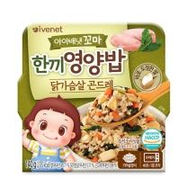 꼬마영양밥 닭가슴살곤드레