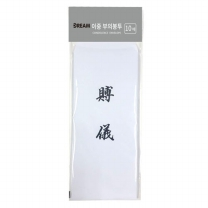 드림 이중 부의 봉투(10매)
