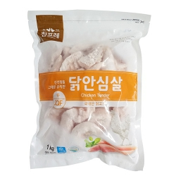 참프레 냉동 안심(1KG)