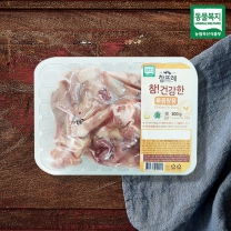 해빗 동물복지 닭 (볶음/냉동)(800G)