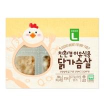 초이스엘 닭가슴살 이유식 (냉동)(300G)