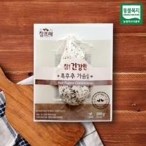 해빗 흑후추 닭 가슴살(100G)