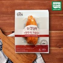 해빗 탄두리 닭 가슴살(100G)