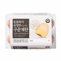 동물복지유정란으로 구운계란(6입/180G)