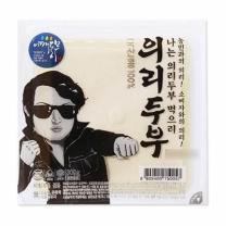 어깨동무 국산콩 의리두부(300G)