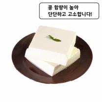 어깨동무 의리두부 (한정판)(500G)