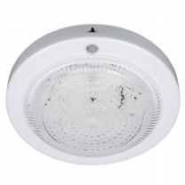 파파 LED 센서등(15W)
