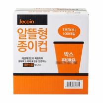 알뜰형 종이컵 세트 (박스)(1,000입)
