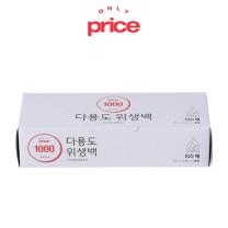Only Price 위생백 (중형)(100장)
