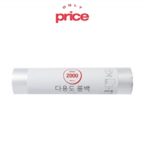 Only Price 롤백 (중형)(200장)