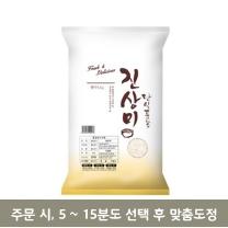경기진상미(5KG)