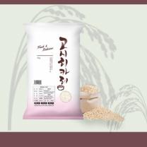 고시히카리 (필수선택)(5KG)
