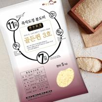 골든퀸3호(5KG)