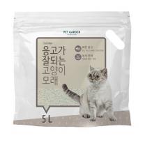 펫가든 응고가 잘되는 고양이 모래(5L)