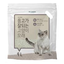 펫가든 응고가 잘되는 고양이 모래(9L)