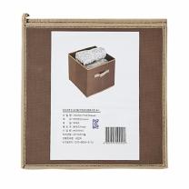 FIXA 패브릭 수납함 (브라운)(300*300*300MM)