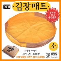 다용도 김장매트 (소)(120CM)