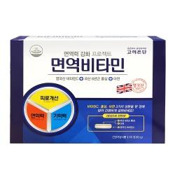고려은단 면역비타민(1,100MG*60정)