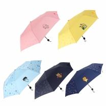 카카오톡 러브 도트 3단우산