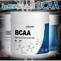 뉴트리코스트 BCAA (소)