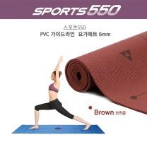 스포츠550 가이드라인 요가매트 (브라운)