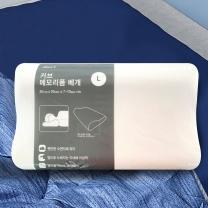 초이스엘 커브메모리폼베개(대)(500X300X100/70)
