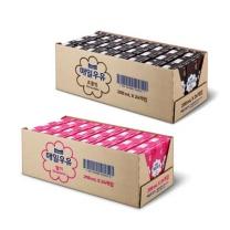 멸균우유 박스 모음